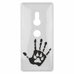 Чехол для Sony Xperia XZ2 Рука волка - FatLine