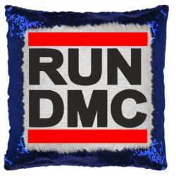 Подушка-хамелеон RUN DMC