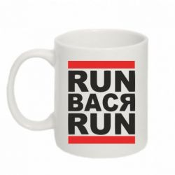 Кружка 320ml RUN Вася RUN - FatLine