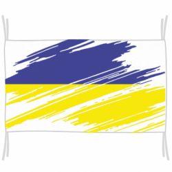 Флаг Рваний прапор