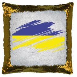 Подушка-хамелеон Рваний прапор