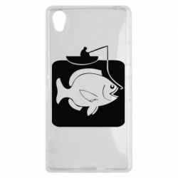 Чехол для Sony Xperia Z1 Рыба на крючке - FatLine