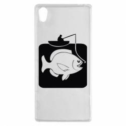 Чехол для Sony Xperia Z5 Рыба на крючке - FatLine