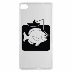 Чехол для Huawei P8 Рыба на крючке - FatLine