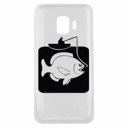 Чехол для Samsung J2 Core Рыба на крючке