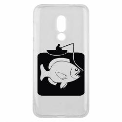 Чехол для Meizu 16 Рыба на крючке - FatLine