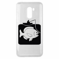 Чехол для Xiaomi Pocophone F1 Рыба на крючке - FatLine