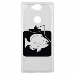 Чехол для Sony Xperia XA2 Plus Рыба на крючке - FatLine