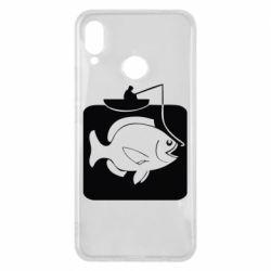 Чехол для Huawei P Smart Plus Рыба на крючке - FatLine