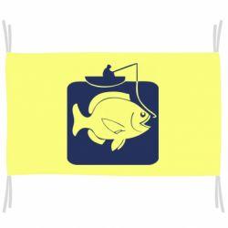 Флаг Рыба на крючке