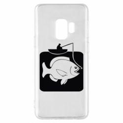 Чехол для Samsung S9 Рыба на крючке