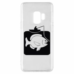 Чехол для Samsung S9 Рыба на крючке - FatLine