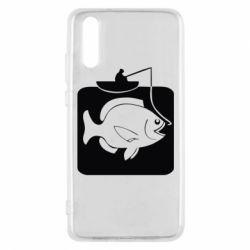 Чехол для Huawei P20 Рыба на крючке - FatLine