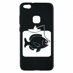 Чехол для Huawei P10 Lite Рыба на крючке - FatLine