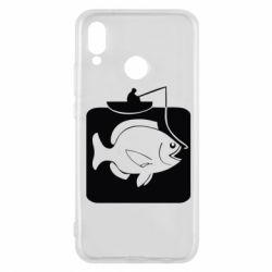 Чехол для Huawei P20 Lite Рыба на крючке - FatLine