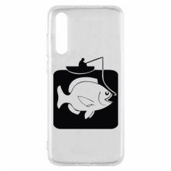 Чехол для Huawei P20 Pro Рыба на крючке - FatLine
