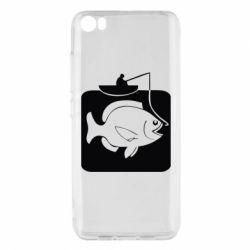 Чехол для Xiaomi Xiaomi Mi5/Mi5 Pro Рыба на крючке - FatLine