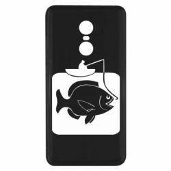 Чехол для Xiaomi Redmi Note 4x Рыба на крючке - FatLine