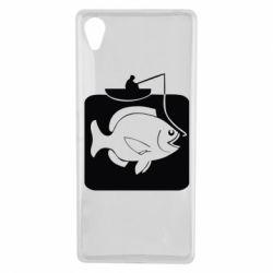 Чехол для Sony Xperia X Рыба на крючке - FatLine