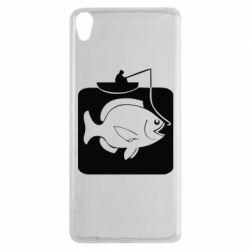 Чехол для Sony Xperia XA Рыба на крючке - FatLine