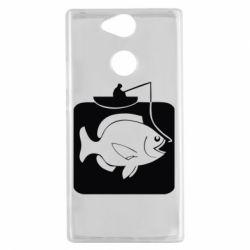 Чехол для Sony Xperia XA2 Рыба на крючке - FatLine
