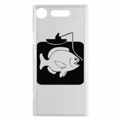 Чехол для Sony Xperia XZ1 Рыба на крючке - FatLine