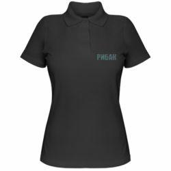 Женская футболка поло Рыбак надпись