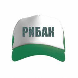 Детская кепка-тракер Рыбак надпись