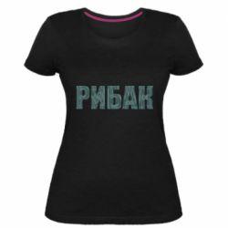Женская стрейчевая футболка Рыбак надпись
