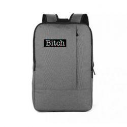 Рюкзак для ноутбука Bitch glitch