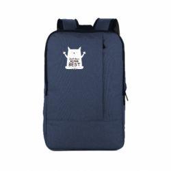 Рюкзак для ноутбука Don't Stress Be Youself