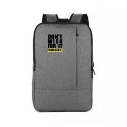 Рюкзак для ноутбука Dont wish
