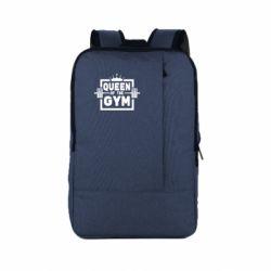 Рюкзак для ноутбука Queen Of The Gym