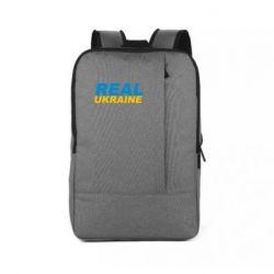 Рюкзак для ноутбука Real Ukraine