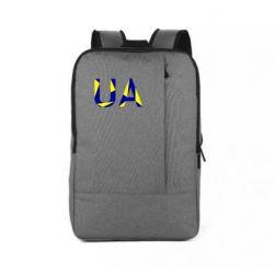 Рюкзак для ноутбука UA Ukraine