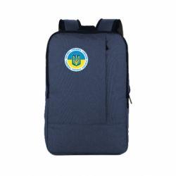Рюкзак для ноутбука Україна. Украина. Ukraine.