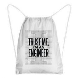Рюкзак-мішок Довірся мені я інженер