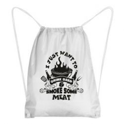 Рюкзак-мішок Drink Beer And Smoke Some Meat