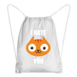 Рюкзак-мішок I hate you