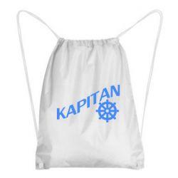 Рюкзак-мішок KAPITAN