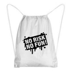 Рюкзак-мішок No Risk No Fun
