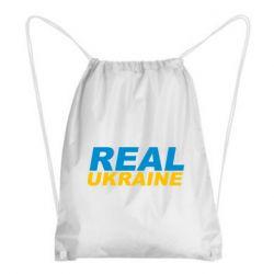 Рюкзак-мешок Real Ukraine