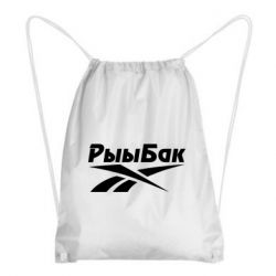 Рюкзак-мішок Reebok РыыБак