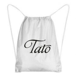 Рюкзак-мішок Tato
