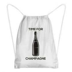 Рюкзак-мішок Time for champagne