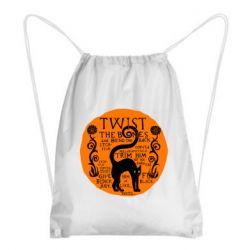 Рюкзак-мешок TWIST