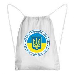 Рюкзак-мішок Україна. Украина. Ukraine.