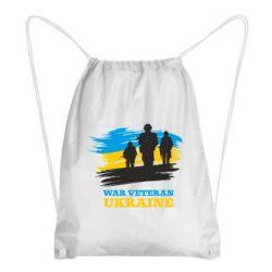 Рюкзак-мішок War veteran оf Ukraine