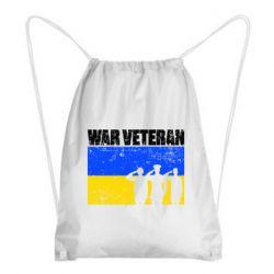 Рюкзак-мішок War veteran