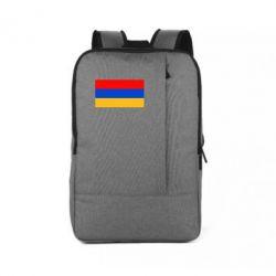 Рюкзак для ноутбука Армения - FatLine